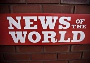 Скандал вокруг News of the World: жертвами прослушки стали 803 человека