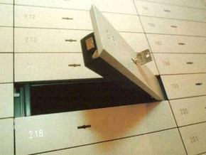 Верховной Раде предлагают расширить доступ к банковской тайне