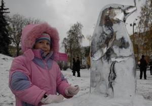 В центре Киева откроют парк ледовых скульптур