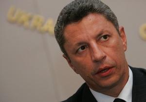 Бойко считает, что Южный поток угрожает нацбезопасности Украины