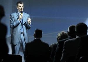 Прохоров переформатирует свою Гражданскую платформу