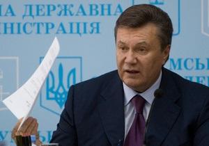 Янукович резко раскритиковал Азарова за недостоверную информацию о реальном экономическом положении в Украине