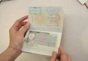 Украинцы стали чаще ездить за границу
