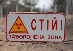 Еврокомиссия намерена выделить Украине 110 млн евро  на Чернобыльские проекты