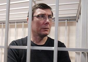 Защита Луценко подаст кассационную жалобу
