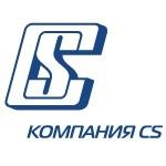 Компания CS выходит на международный рынок