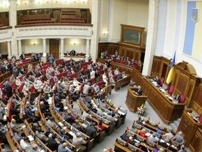 Рада отказалась направлять в КС ряд законопроектов о внесении изменений в Конституцию