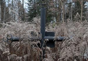 В Ивано-Франковской области 9 мая перезахоронят останки более 600 человек, убитых НКВД