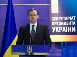 СП: Московский кредит может привести Украину к белорусскому сценарию
