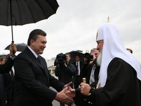 Янукович: Визит Кирилла объединит украинский народ