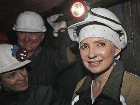 Кабмин выделил 1,05 млрд грн из стабфонда на зарплату шахтерам