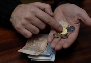 Более ста киевлян задекларировали доходы на сумму более 1 млн грн