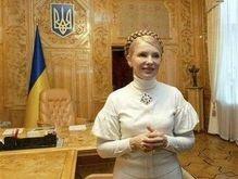 Журнал Корреспондент вручил Тимошенко награду