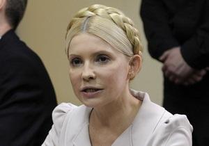 Тимошенко сделала заявление перед оглашением приговора