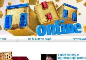 ТНТ удалил свой видеоконтент из Вконтакте