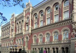Рада заинтересовалась ситуацией с рефинансированием НБУ коммерческих банков