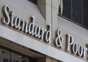 S&P присвоило Киеву рейтинг В- со стабильным прогнозом