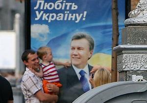 Левочкин: Изображения Януковича уже снимают с билбордов