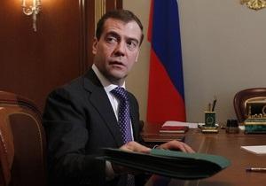Медведев призвал Януковича не политизировать газовый вопрос