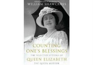 В Великобритании в продажу поступят письма и дневники королевы-матери