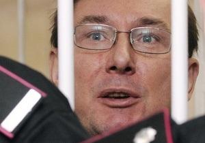 Адвокат Луценко может обратиться в Европейский суд по правам человека