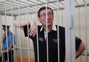 Луценко не привезли на сегодняшнее заседание суда