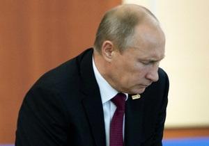 Пресса России: Путин достиг пенсионного возраста