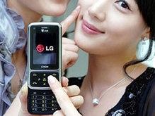 LG выпустила мобильный с силиконовыми кнопками