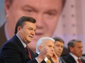 Янукович потребовал от ВР изменить бюджет, а от Кабмина - предоставить антикризисный план