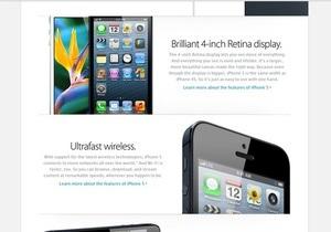Стало известно, сколько новых iPhone может продать Apple за десять дней