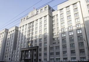 Комитет Совет Федерации рекомендует одобрить закон Димы Яковлева, но с некоторыми оговорками
