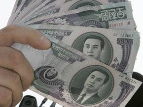 СМИ: Деноминация валюты в Северной Корее вызвала панику
