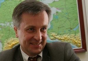 Экс-глава СБУ и Нашей Украины Наливайченко присоединился к партии Кличко