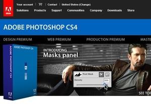 99% украинских госорганов используют пиратские версии программ Adobe - глава представительства