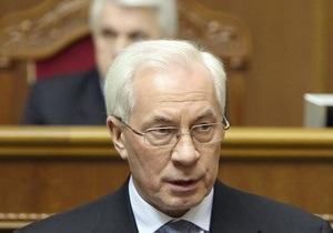 Азаров: Курс Украины на евроинтеграцию - неизменный