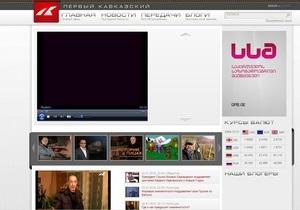 Грузия запускает в эфир телеканал, который будет вещать на весь Кавказ