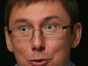 Фракции ВР не могут определиться по отставке Луценко