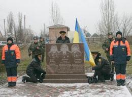 В Новобогдановке установили памятник погибшим саперам