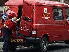 Забастовка почтальонов стоила Великобритании полмиллиарда фунтов стерлингов