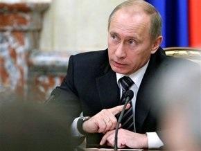 Путин: Эпоха дешевого газа заканчивается