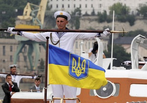 Янукович назначил нового командующего ВМС