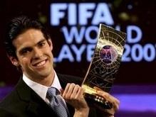 Назван лучший футболист года по версии ФИФА