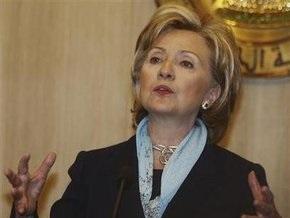 Клинтон: Правительству Афганистана важно заручиться поддержкой народа