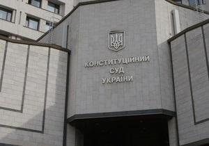 КС рассмотрит  представление относительно лишения мандатов Балоги и Домбровского