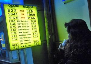 Налог на продажу валюты - Сбор в ПФУ с безналичной купли-продажи валюты планируется возобновить
