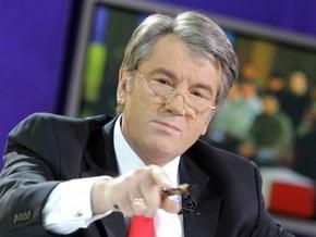Ющенко призвал Раду принять пакет антикризисных мер