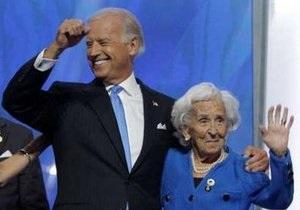 Скончалась мать вице-президента США Байдена