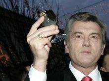 Белое полусладкое за девять гривен назвали в честь дочери Ющенко