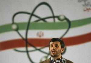 МАГАТЭ подтвердило получение письма от Ирана