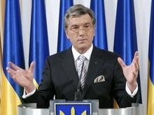 Послание Ющенко к Верховной Раде: главные тезисы